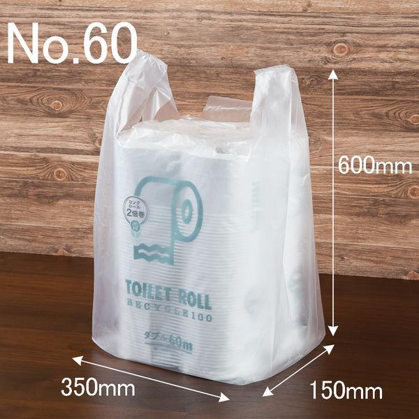 レジ袋 半透明 No.60 3000枚