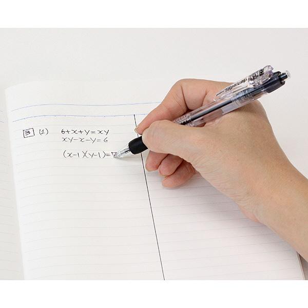ゼブラ タプリクリップボールペン 0.7mm 赤 BN5-R 1セット(50本:10本入×5箱)