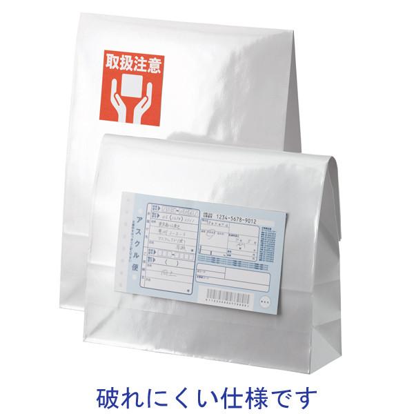 「現場のチカラ」 宅配袋茶無地大 フィルム貼 封緘シール付 1箱(200枚入) スーパーバッグ