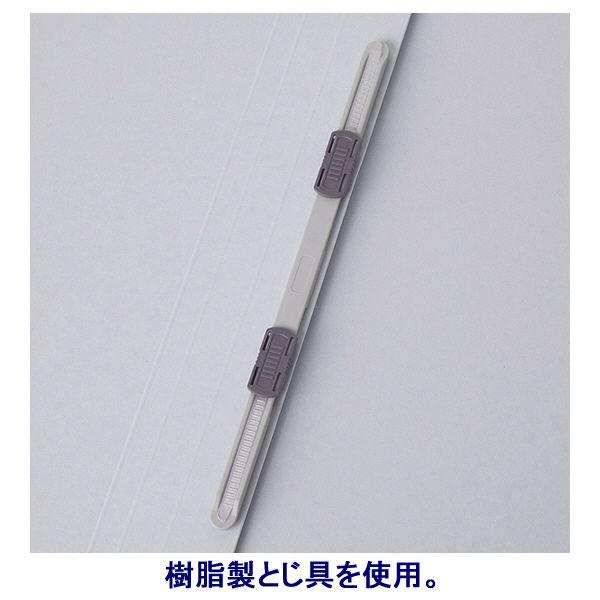 フラットファイル グレー A4縦120冊