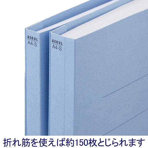 フラットファイル 藍 A4縦 120冊