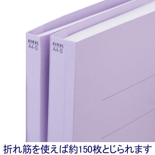 フラットファイル 紫 A4縦 120冊