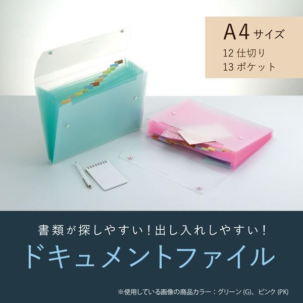 セキセイ ドキュメントファイル グリーン SSS-1212-30 1箱(10冊入)