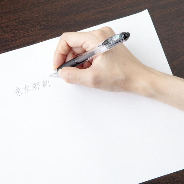 ゼブラ ボールペン スラリ0.5 青 BNS11-BL 1箱(10本入)