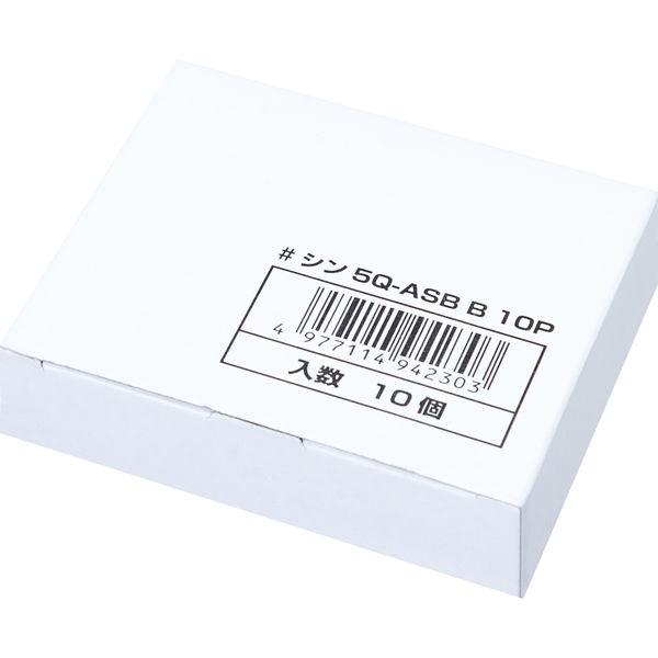 シャープペン替芯 B 0.5 1箱(40本入×10ケース) プラチナ万年筆