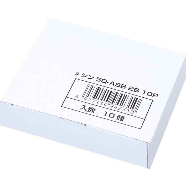 シャープペン替芯 2B 0.5 1箱(40本入×10ケース) プラチナ万年筆