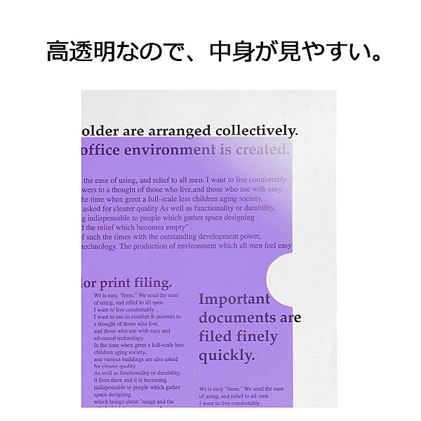 高透明クリアホルダー A4 紫 600枚
