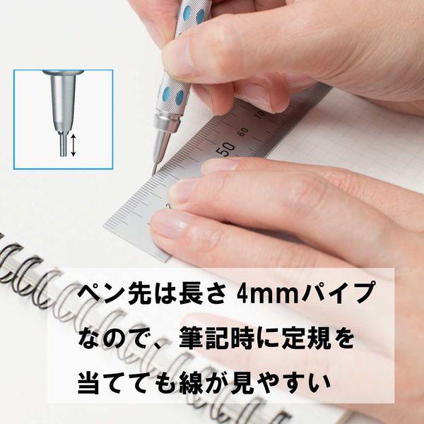 ぺんてる グラフギア1000シャープ 0.7mm PG1017