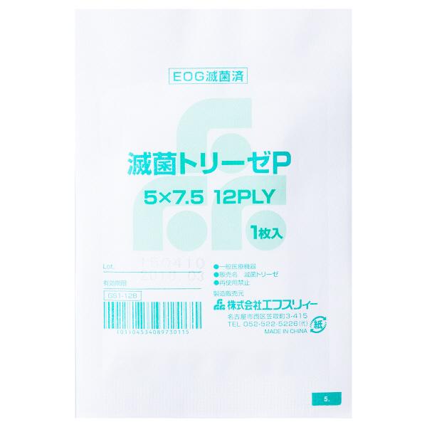 滅菌トリーゼP NO2 12PLY 5×7.5cm 722700871 1箱(100枚入) エフスリィー
