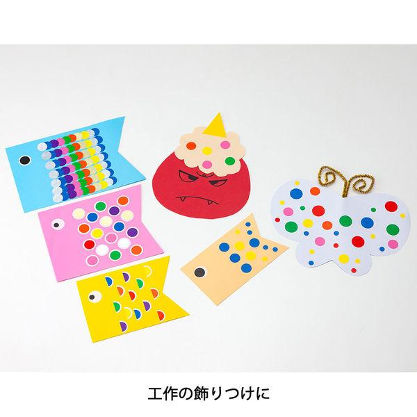 ニチバン マイタック(R)ラベル カラー丸シール 5色 5mm ML-141 1箱(各色3900片入)