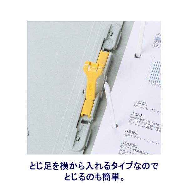 背幅伸縮ファイル(紙製) A3横 50冊