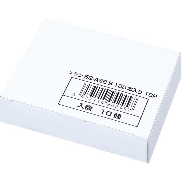 シャープペン替芯 B 0.5 1箱(100本入×10ケース) プラチナ万年筆