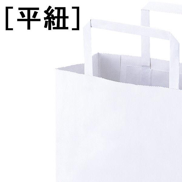 平紐 手提げ紙袋 白 SS 300枚