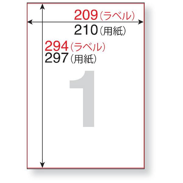 マルチプリンターラベル MA-500T ノーカット 1箱(100シート入×5冊) アスクル