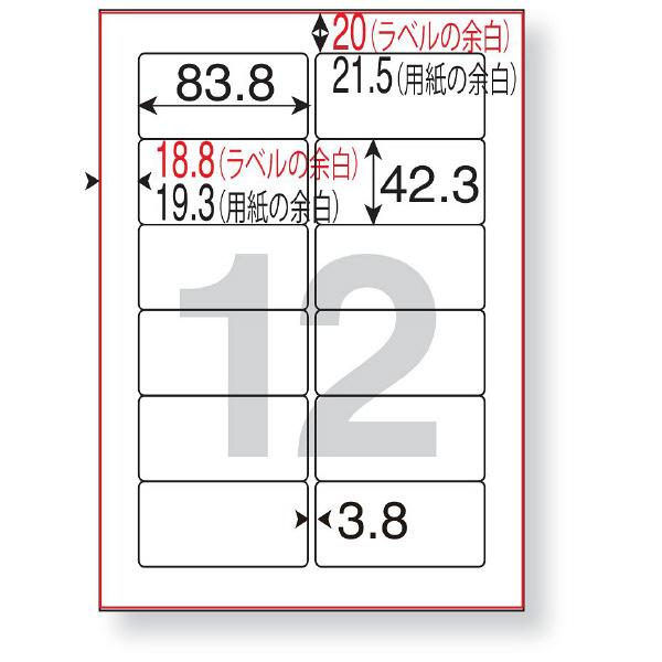 マルチプリンターラベル MA-513T 12面 汎用・インチ改行角丸 1箱(100シート入×5冊) アスクル
