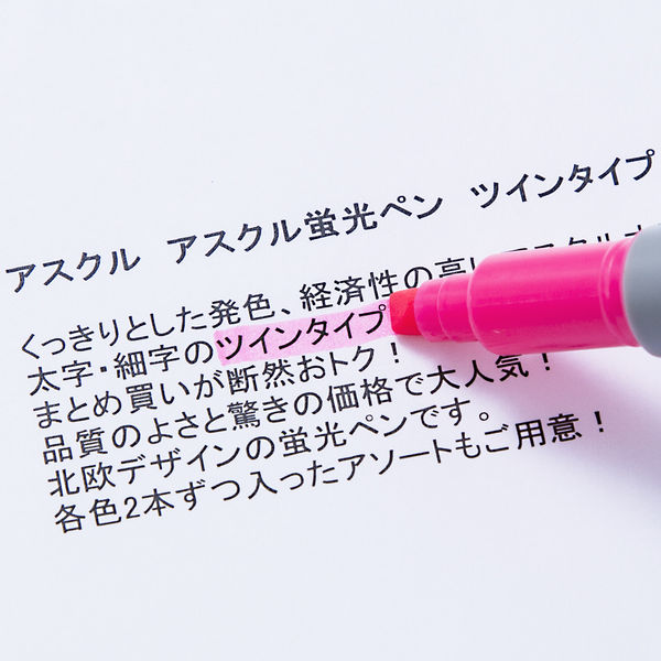 蛍光ペン ツインタイプ ピンク 30本 アスクル