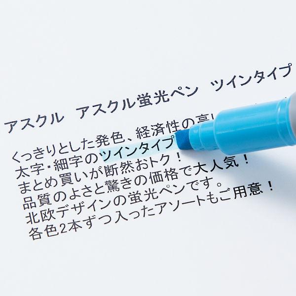 蛍光ペン ツインタイプ ブルー 30本 アスクル