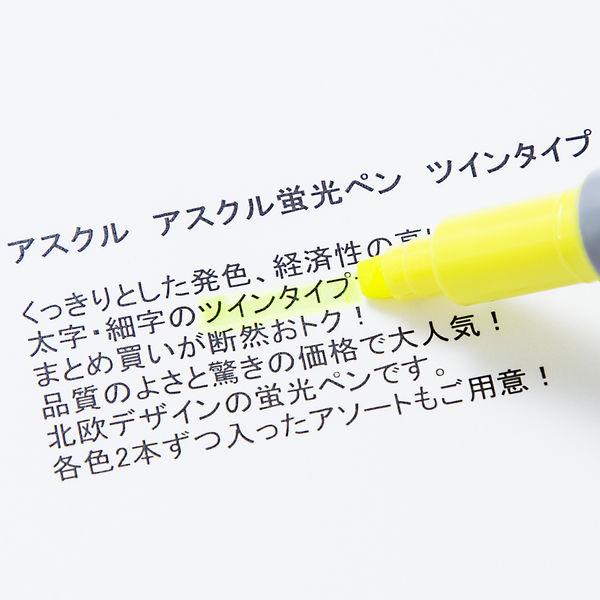 蛍光ペン ツインタイプ イエロー 50本 アスクル