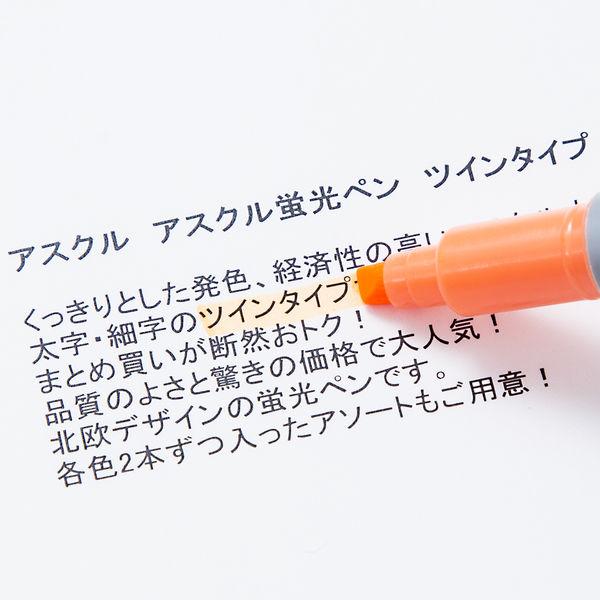 蛍光ペン ツインタイプ オレンジ 50本 アスクル