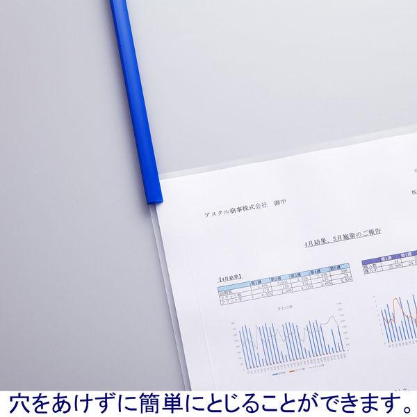 アスクル レール式クリアーホルダー A4タテ 30枚とじ ブルー 240冊