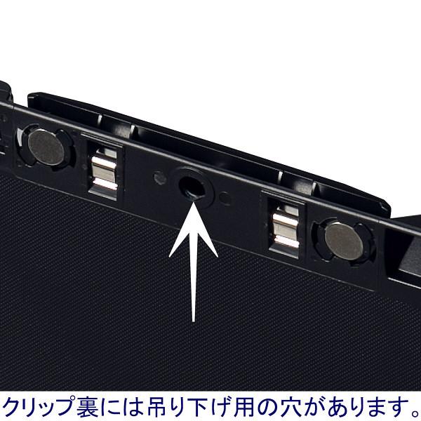 クリップボード マグネット付 A4タテ 10枚 ブラック バインダー アスクル