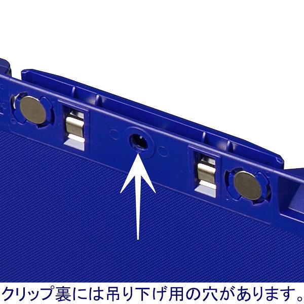 クリップボード マグネット付 A4タテ 10枚 ネイビー バインダー アスクル