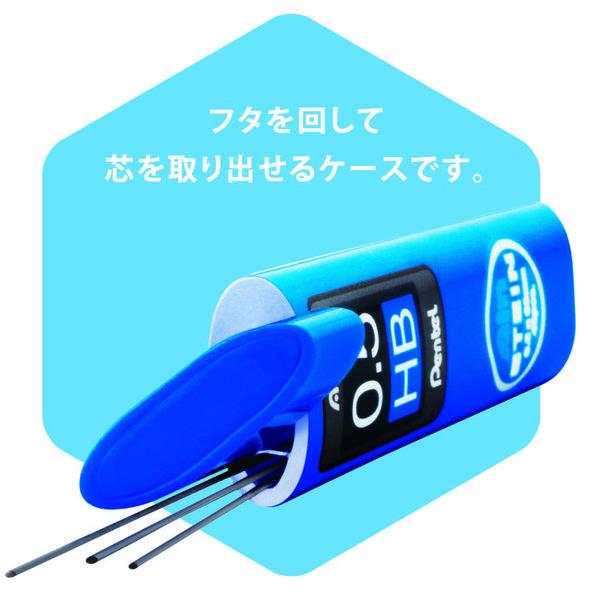 ぺんてる Ain替芯 シュタイン 0.5mm H C275 1箱(400本:40本入×10ケース)