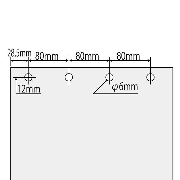 オープン工業 4穴パンチ PU-881