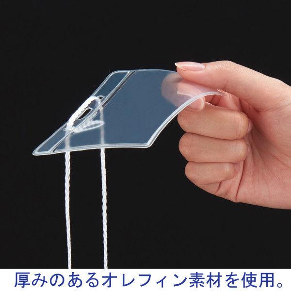 イベント用名札 名刺サイズ 白 100組 ハピラ