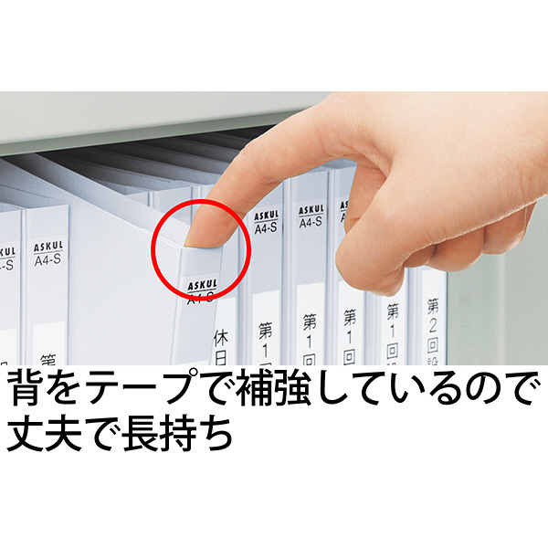 フラットファイル背補強 灰A4縦120冊