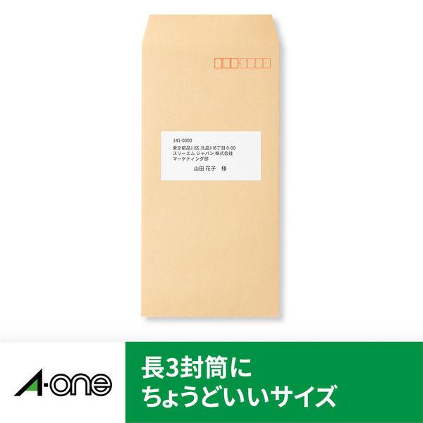 エーワン PPCラベルシール 表示・宛名ラベル コピー用 マット紙 白 A4 12面 1袋(100シート入) 28198(取寄品)