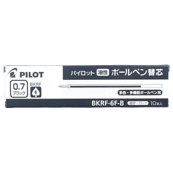 パイロット油性ボールペン替芯 黒 10本