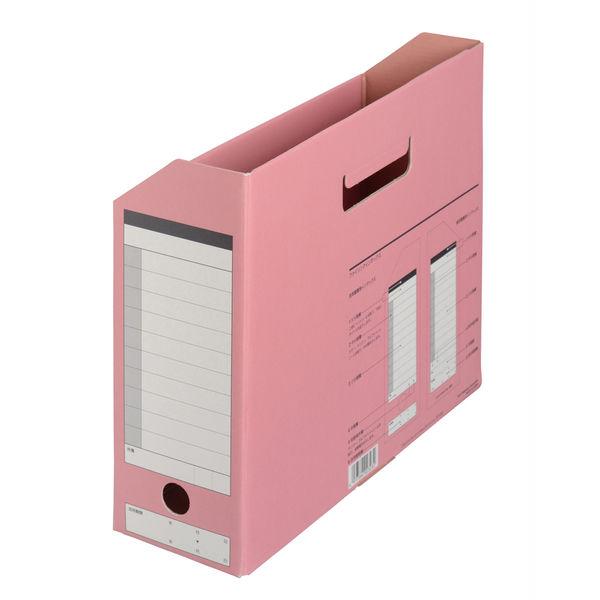 プラス ボックスファイル A4ヨコ 背幅100mm ピンク 1セット(5冊:1冊×5)