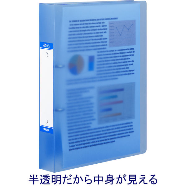 ハピラ リングファイル丸型2穴 A4タテ 背幅40mm 10冊 カラバリ ブルー