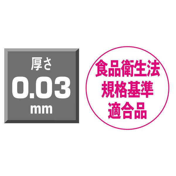アスクル規格袋LDPE0.03mm厚2号