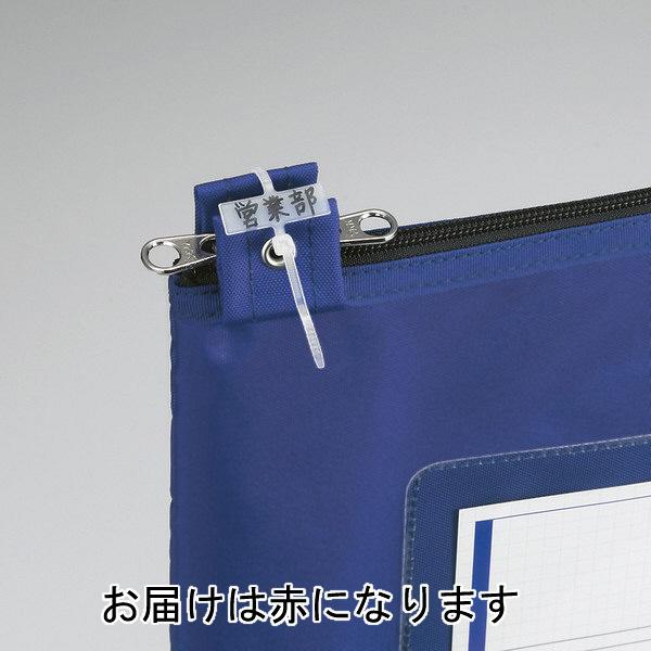 コクヨ 事務用連絡ケース<シャトルバッグ>A4メール便サイズ・赤 クケ-M2914R 1箱(10冊入)