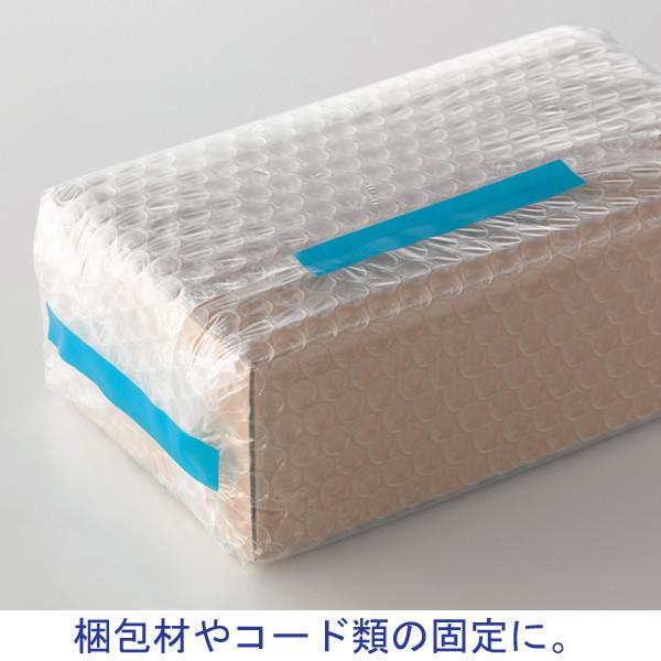 テープル 青 幅15mm×5m 10巻