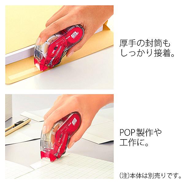 プラス テープのり ノリノハイパー強力にはるタイプ 交換テープ のり幅10mm 39018 1箱(10個入)