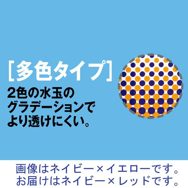 レジ袋 No.12 100枚
