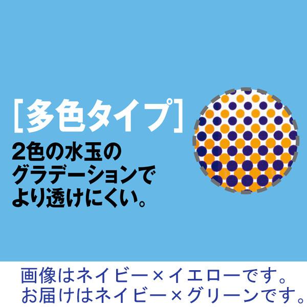 レジ袋 No.20 100枚