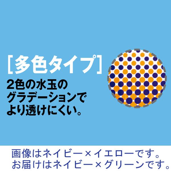 レジ袋 No.20 1000枚