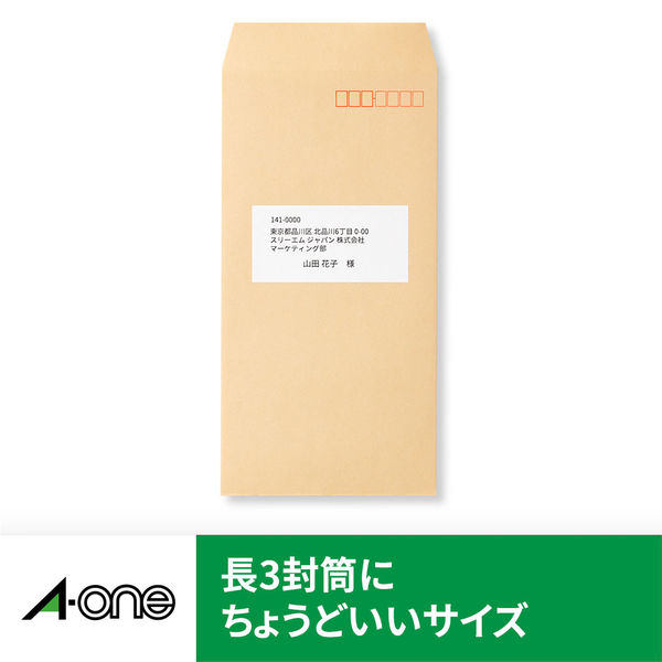 エーワン PPCラベル A4-12面・インチ 28273 1袋(100シート入) (取寄品)