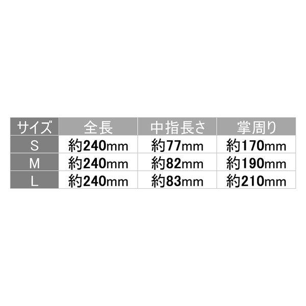 ショーワグローブ ニトリスト・タフMサイズ 青 NO883-M 1箱(100枚入)