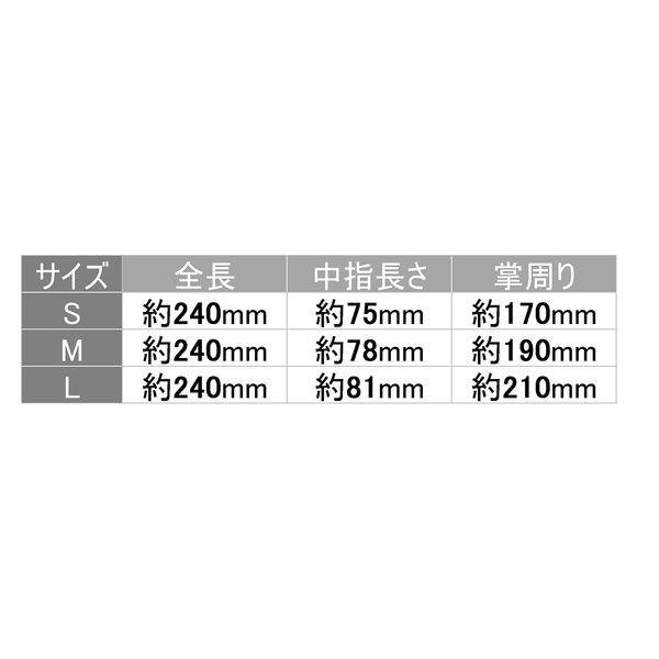 ショーワグローブ ニトリスト・ホワイトSサイズ 白 NO884-S 1箱(100枚入)