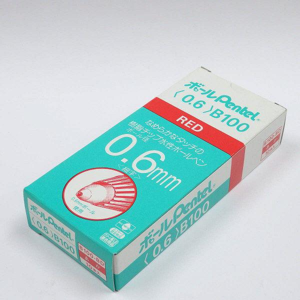 ぺんてる ボールPentel 赤インク 0.6mm 業務用パック 1箱(10本入) B100-BD