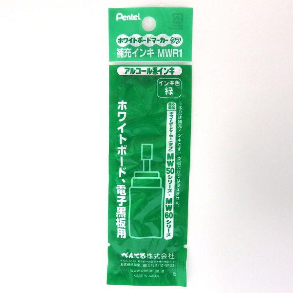 ぺんてる ホワイトボードマーカー タフ 補充インク 緑 MWR1-DM 1箱(10個入)