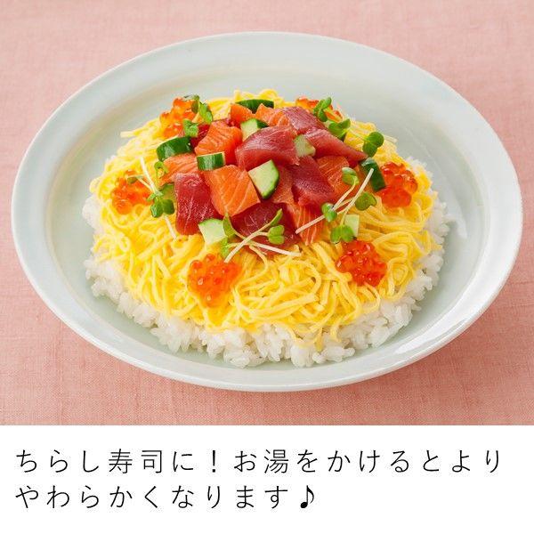 キユーピー 玉九 錦糸たまご 40g