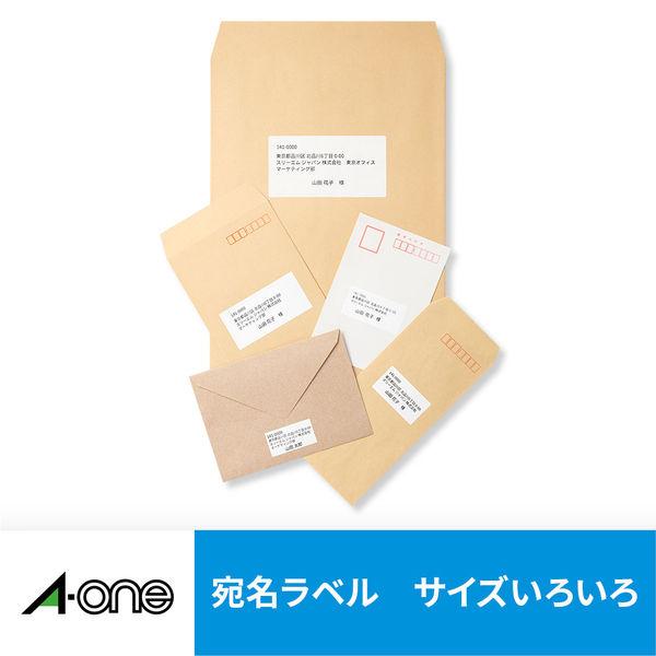 エーワン インクジェットプリンタラベル30面 29192 1袋(100シート入) (取寄品)