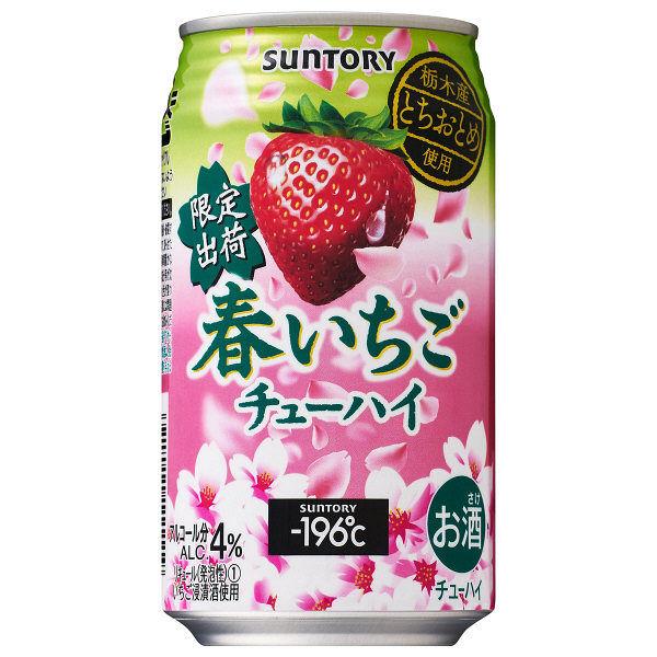 -196℃ 春いちご 350ml 24缶