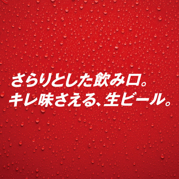 アサヒスーパードライ 135ml 24缶